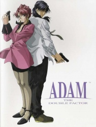 ADAM - The Double Factor.jpg