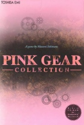 Pink Gear Collection - Portada.jpg